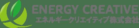 太陽光発電システム・O&Mのエネルギークリエイティブ株式会社